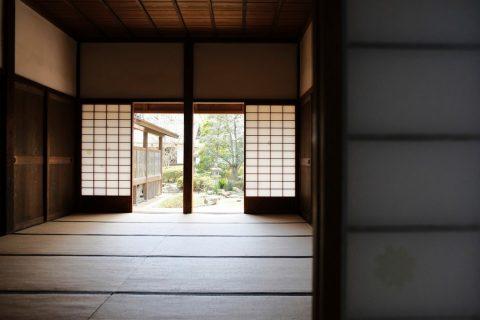 Panneaux japonais intérieur